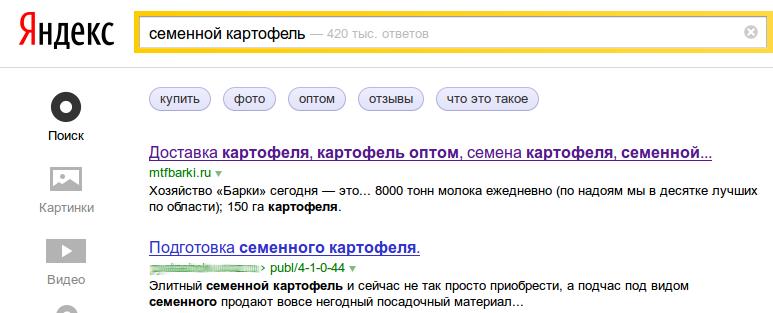 сайты создание иркутск